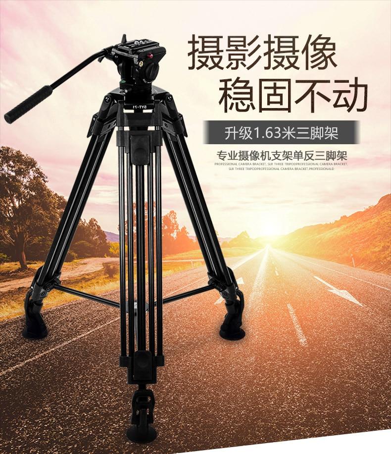SYT-71 caméra trépied professionnel hydraulique amortissement nuage plate-forme portable photographie caméra glissière rail trépied support CD50