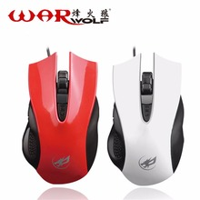Warwolf Gaming Mouse Wired USB 4 Buttons 1600DPI High Precision Optical Gamer Mouse For Video Game Gaming Mouse Mice