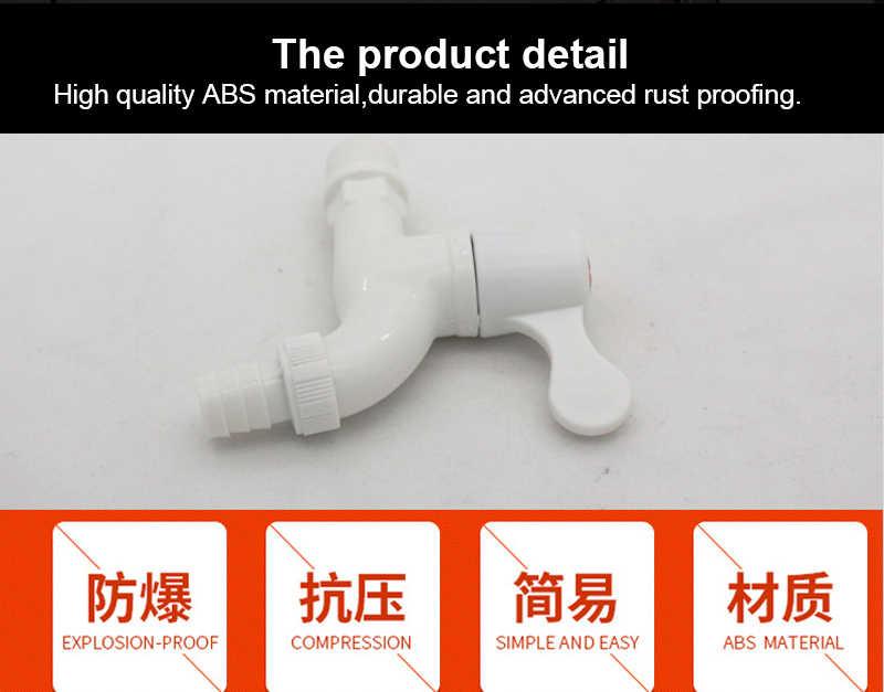 Высокое качество ABS пластик стиральная машина кран раковина бассейна водопроводный кран с одним носиком ручка G1/2 G3/4 Новый Открытый Сад Смесители
