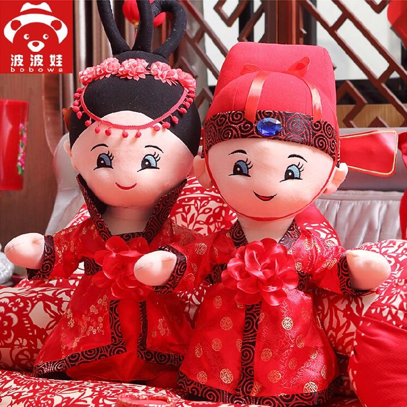 Wedding Gift China: 2pcs/lot 52cm Chinese Traditional Jubilant Wedding Gift