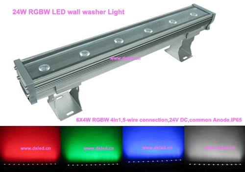 New design! high power 24W Linear RGBW LED wall washer,Linear 24W RGBW LED bar light,6*4W RGBW 4in1,24VDC,DS-T29-24W-RGBW-24V, 24v 100 cm linear bar 60w rgb led wall washer light fcc saa ce