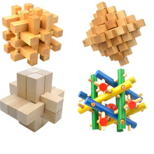 HEY FUNNY 2pcs Interlocked KONG MING lock Exquisite gift toy children educational toys