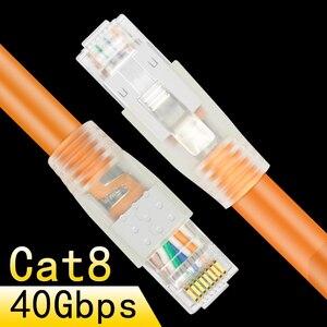 Image 3 - CNCOB câble Ethernet cat8 8p8c 40gbps avec rj45, câble connexion Internet pour routeur domestique, réseau haute vitesse