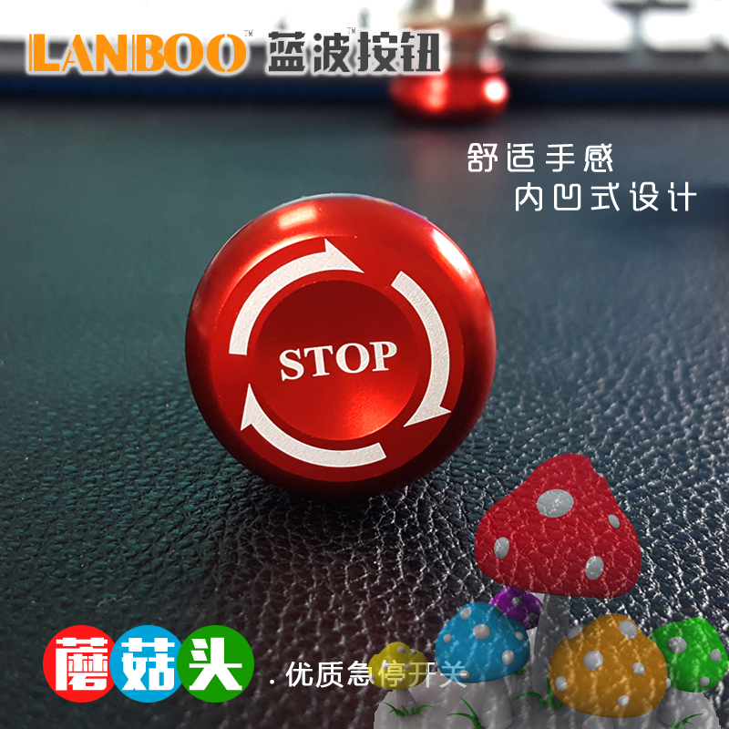 Emergency stop switch mushroom head self-lock red rotating arrow stop stop 19mm/22mm metal shell ac 600v 10a normal close plastic shell red sign emergency stop mushroom knob switch 22mm elevator emergency stop switch