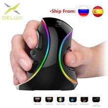 Delux M618 ПЛЮС, эргономичная вертикальная игровая проводная мышь, 6 кнопок, 4000 DPI, оптическая, RGB, беспроводные мыши для правой руки [отправка из России]