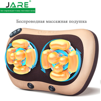 In Vehicle Wireless Charging Household Electric Multifunctional Cervical Massage Neck Waist Massage Pillow Cushion