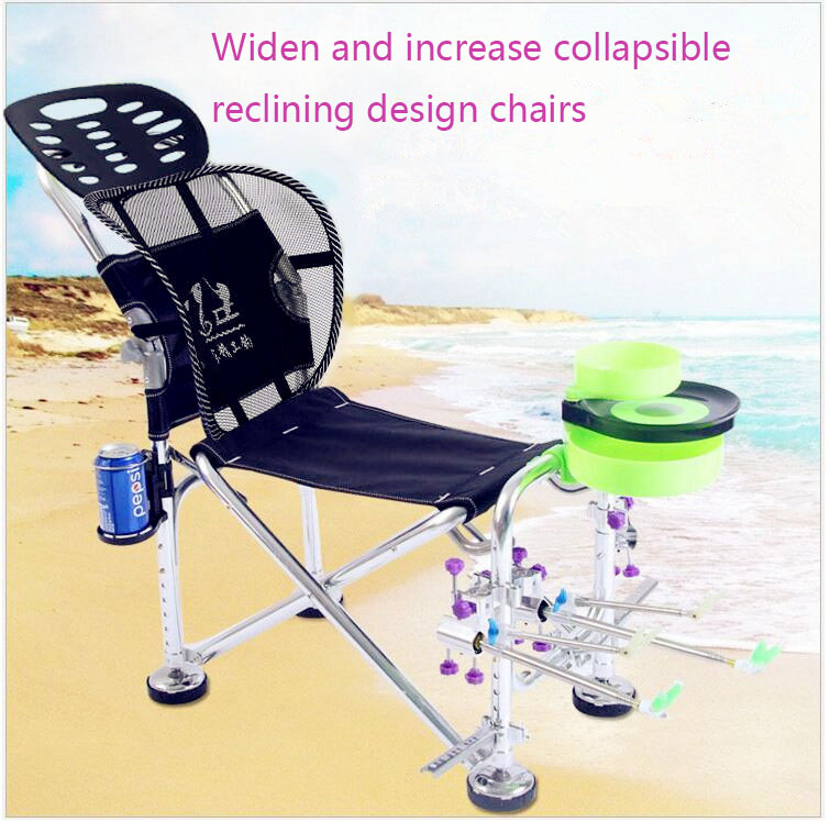 2019 new year outdoor folding fishing chair fishing tackle fishing supplies in Beach Chairs from Furniture