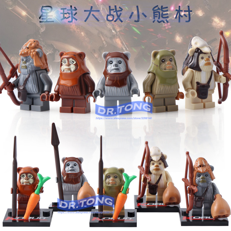 DR.TONG 50pcs/lot Star War X Bear STARWAR Special Editions Ursa Toy Model One Bear Figures Building Blocks Toys Children Gifts