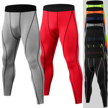 New Mens Compression Pants Running Tights Men Sports Skinny Leggings Crossfit Base Layer Trousers Gym Jogging Tights Yoga Pants