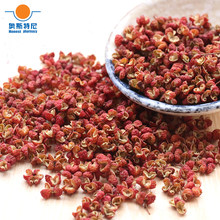 100g free shipping natural dried red huajiao red Sichuan pepper&Chinese prickly ash(China)