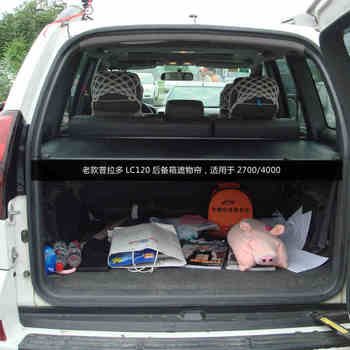 For Toyota Land Cruiser LC120 2003-2009 Rear Cargo Cover privacy Trunk Screen Security Shield shade Auto Accessories