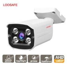 LOOSAFE AHD камера видеонаблюдения наружная пуля камера s сеть видеонаблюдения IP66 водостойкая инфракрасная световая камера видеонаблюдения