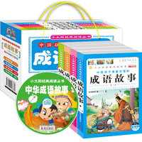 4pcs Set Chinese Mandarin Idioms Book With CD For Learning Chinese Character Hanzi Pinyin