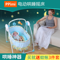 Ppimi Baby Electric Cradle Bed, Automatic Rocking Newborn Sleeping Basket, Children And Small Table
