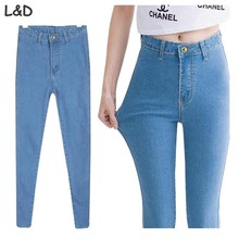 2019 New high Elastic Slim Denim Pencil Jeans Long Women Jea