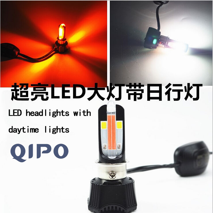 QIPO Motorcycle refitted LED lamp fittings Daytime running lights 40W High and low light Super bright lights H4 LED Hi/Lo Beam