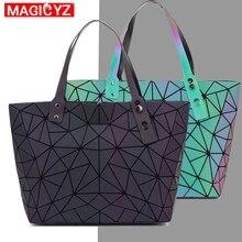 Kadın büyük kapasiteli holografik lazer çanta düzensiz geometrik aydınlık kız omuzdan askili çanta dizüstü bilgisayar büyük çanta
