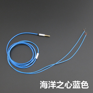 diy headphone cable earphone wire heart of Ocean wire-in Audio ...