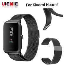 20mm Milanese Loop Magnetic Stainless Steel Watch Band for Xiaomi Huami Amazfit Youth bit Smart Watchband Strap Wrist Bracelet newest watchband strap milanese magnetic loop stainless steel wrist strap watch bands strap bracelet for xiaomi mi band 3