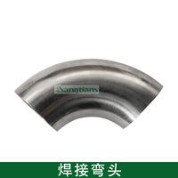 3 1 2 89MM SS304 WELD Elbow Stainless Steel Elbow Stainless 90 Elbow Sanitary Weld Elbow