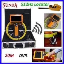 512Hz sonda de mão tubo de inspeção câmera com DVR gravação de vídeo 7