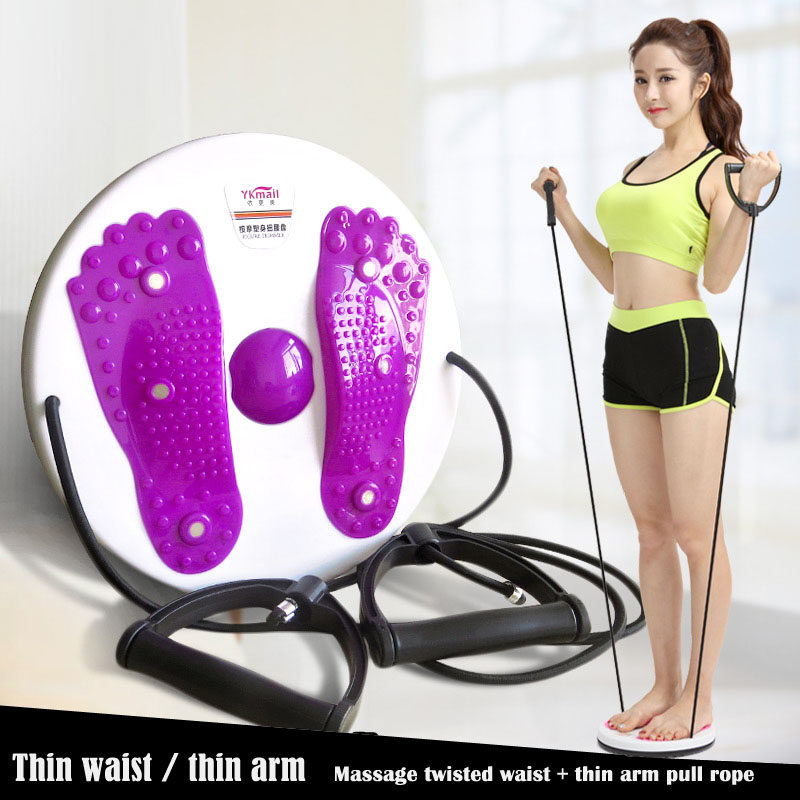 Massage fitness twist waist belt pull rope twisted waist plate home fitness equipment weight loss dance machine thin arm massage ld 988 ultra quiet fitness car home bicycles indoor sports to lose weight fitness equipment load 70kg indoor cycling bikes