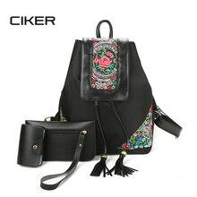 Ciker женщины нейлоновый рюкзак 3 шт./компл. китайский стиль простой отдыха женская рюкзак для подростков Мода сумка оптом