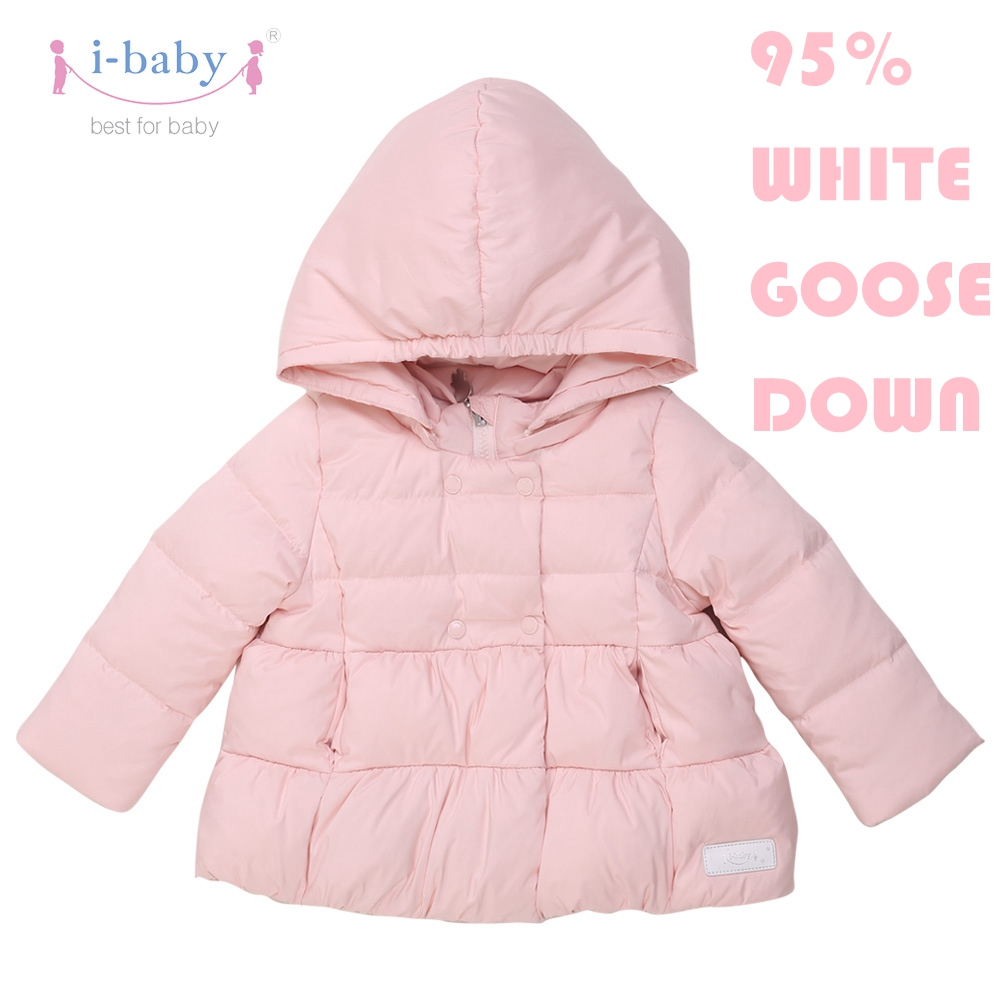 i-baby Down Coat Outlast Kids Outwear Hooded Baby Cozy Puffer Jacket with double Layers Filling for Winter