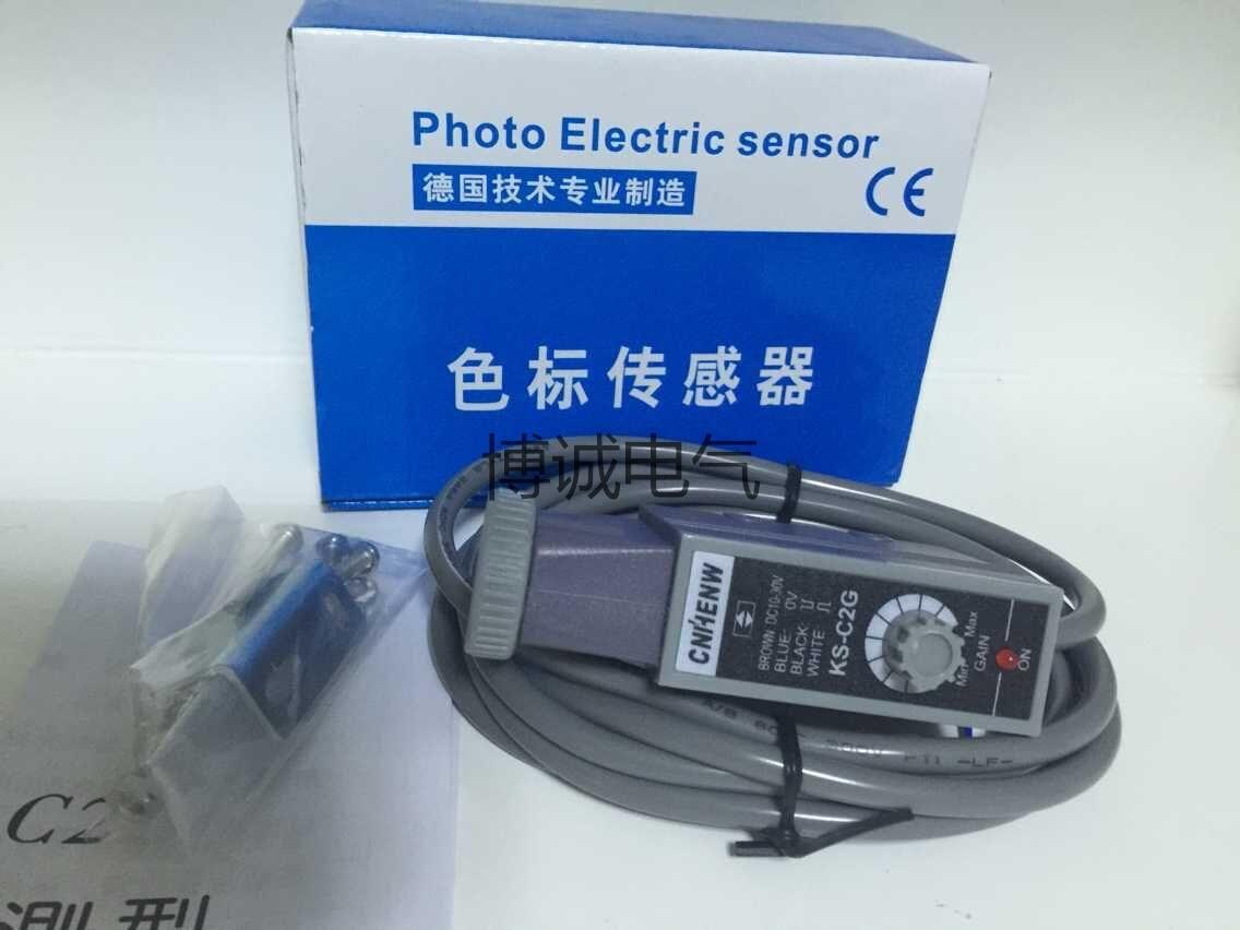 KS-C2 KS-C2W KS-C2G KS-C2R Photoelectric switch ks c2w cnbdl baideli ks c2w color code sensor magic eye bag making machine parts photoelectric sensor