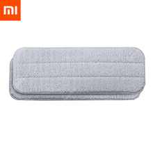 Deerma Replace Mop for Mi Mijia Water Spray Mop 360 Rotating Cleaning Cloth Head Wooden Carbon Fiber Cloth