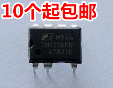 10pcsTNY276PN LCD Power Supply TNY276 DIP7 Common Management Chip Quality Assurance