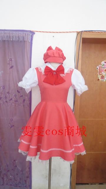 2016 japonais Anime Cardcaptor Sakura kinomoto sakura cosplay costume magique robe rose
