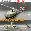 1:48 United States UH-1c Huey Armed transport helicopter aircraft model simulation model finished