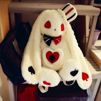 "20"" AMUSE Pote Loppy Rabbit Plush Doll Backpack LOLITA Girl Shoulder Bag Gift"