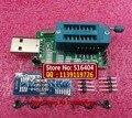 Envío Libre Programador CH341A 24 25 Serie EEPROM Flash BIOS de DVD USB DVD enrutador programador Nine cepillo máquina USB