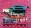 O Envio gratuito de Programador CH341A 24 25 Série EEPROM Flash BIOS DVD USB DVD router programador Nove escova máquina programador USB