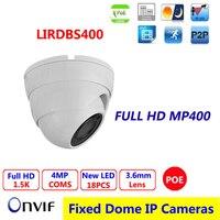 Vandalproof POE IP Camera IR Dome 4MP HD Lens OV4689 Hi3516D Solution ONVIF 2 0 CCTV