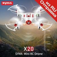 Oficjalna X20 Mini Drone SYMA RC Quadcopter Dron Helikopter Drony 4 Kanałowy Bezgłowy Tryb Wysokości Trzymać Samolotu Zabawki Dla Chłopców