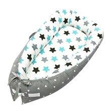 Детская кровать-гнездо, переносная Съемная моющаяся детская кроватка, дорожная кровать для детей, Младенческая Детская Хлопковая Колыбель для новорожденных, бампер