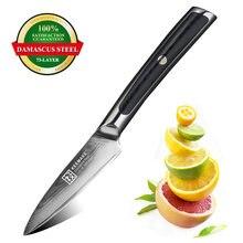 """Keemake 35 """"нож для чистки овощей и фруктов из японской"""