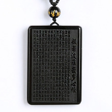 Drop Shipping Obsidian Necklace Amulet Da Bei Zhou Pendant Black A Buddhist Scriptures Crystal Fine Jewelry