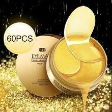 Gold/Seaweed/Black Pearl Collagen Eye Mask Eye Care Remove Dark Circle Whitening Sleep Mask Moisturizing Eye Patches Skin Care
