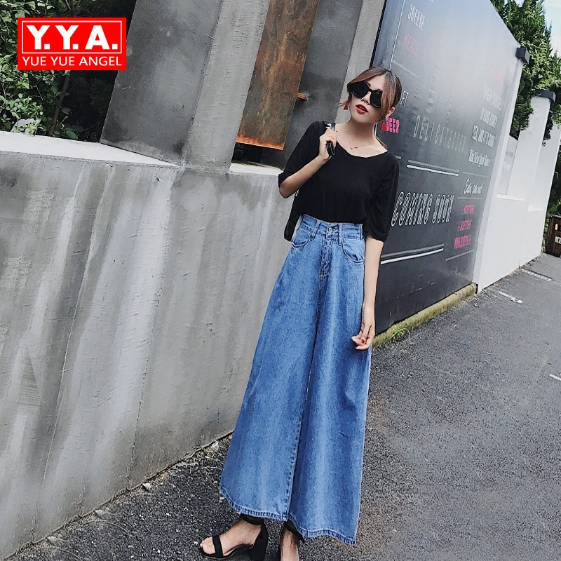 2017 Spring Summer Jeans Elastic High Waist Flare Pants Comfort Denim Wide Leg Pants Baggy Loose Casual Retro Trousers For Women