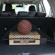 Автомобиль сетка багажная сетка Держатель Магистральные Авто Эластичный хранения 4 крюк для Audi A3 A4 A5 A6 A7 A8 B6 B7 B8 C5 C6 TT Q3 Q5 Q7 S3 S4