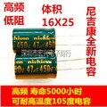 450V47uf alta frecuencia de baja imped línea de condensadores electrolíticos de alta temperatura 47 UF 400 V 16X25 MM