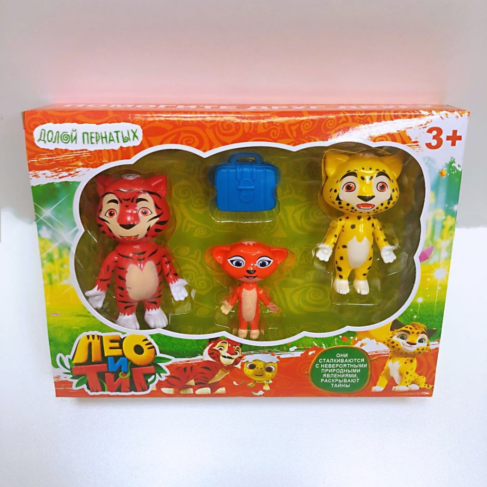 Russian Cartoon In The Figures Children's Toys Birthday Gifts For Girls Boys Shipping From Russia