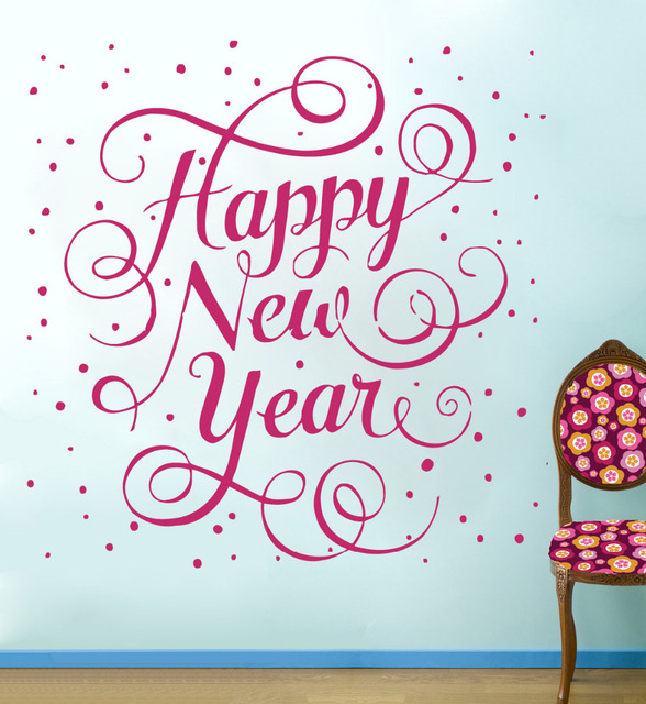 2017 Happy New Year Quote Words Wall Decal Vinyl Sticker Home Art ...