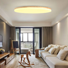 LED Wooden Ceiling Lighting 18W Ultra-Thin Lamps for The Living Room Bedroom Hall Modern Lamp For