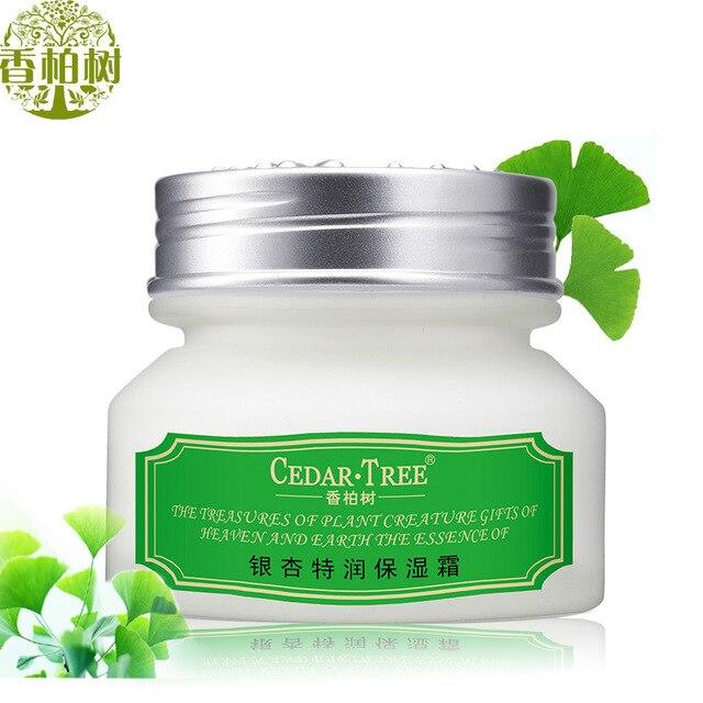 Blanqueamiento hidratante Ginkgo crema facial hidratante anti-arrugas Anti envejecimiento de Control de aceite cuidado de la piel belleza cosméticos cremas