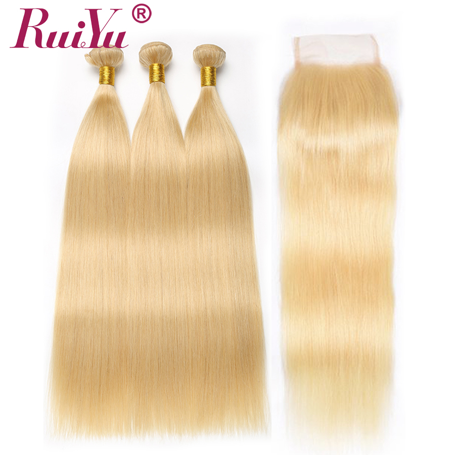 RUIYU 613 Bundles With Closure Brazilian Straight Hair Bundles With Lace Closure 613 Honey Blonde Human